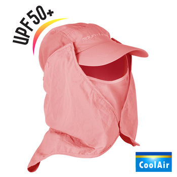 【CoolAir】輕量感防曬抗UV可拆式護頸遮陽帽(粉紅)