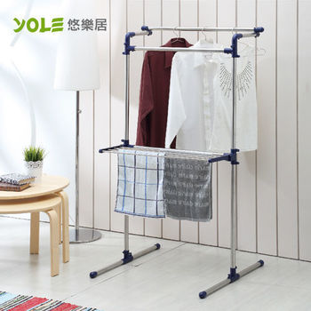 【YOLE悠樂居】日本不鏽鋼H型多機能衣物毛巾架