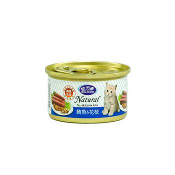 【BELICOM】倍力康 化毛貓-鮪魚+花枝 貓罐80G x 24入
