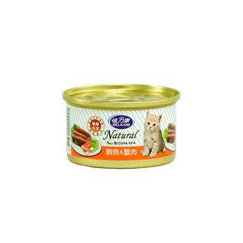 【BELICOM】倍力康 化毛貓-鮪魚+蟹肉 貓罐80G x 24入