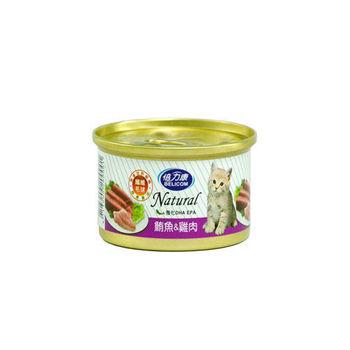 【BELICOM】倍力康 化毛貓-鮪魚+雞肉 貓罐80G x 24入