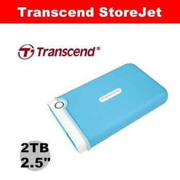 好禮送【Transcend】創見 StoreJet 25M3 2TB 2.5吋 軍事抗震行動硬碟 (TS2TSJ25M3B)