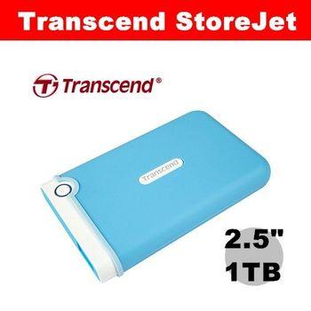 好禮送【Transcend】 創見 1TB StoreJet 外接硬碟 TS1TSJ25M3B 行動硬碟