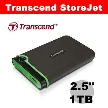 好禮送【Transcend】創見 StoreJet 25M3 1TB 2.5吋行動硬碟 USB3.0 (TS1TSJ25M3)
