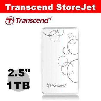送好禮【Transcend】創見 StoreJet 25A3W 1TB 2.5吋行動硬碟 USB3.0  (TS1TSJ25A3W)