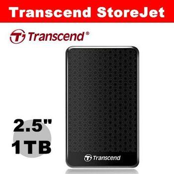 送好禮【Transcend】創見 25A3 1TB 2.5吋行動硬碟 USB3.0 (TS1TSJ25A3K)