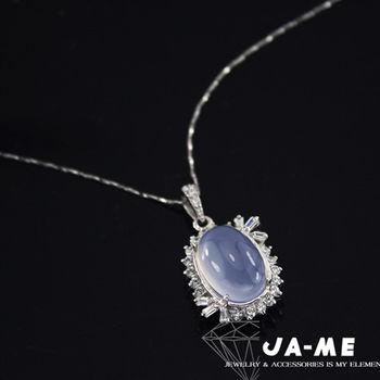 【JA-ME】冰種酒精藍玉髓項鍊-蝴蝶結型