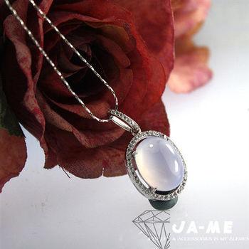 【JA-ME】冰種酒精藍玉髓項鍊-橢圓型