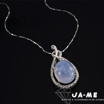 【JA-ME】冰種酒精藍玉髓項鍊-水滴型