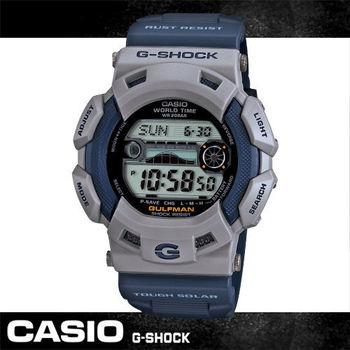 【CASIO 卡西歐 G-SHOCK 系列】潮汐/月相/潮流太陽能男錶(GR-9110ER 海軍藍)