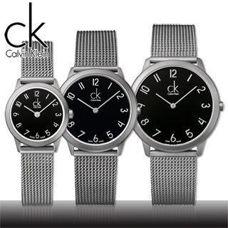 【瑞士 CK手錶 Calvin Klein】中性腕錶-經典數字刻度米蘭編織腕錶(K3M51151-K3M52151-K3M53151)