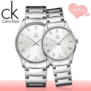 【瑞士 CK手錶 Calvin Klein】甜蜜浪漫情侶對錶(K4D2114Z+K4D2214Z)