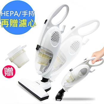 【幸福媽咪】多功能HEPA旋風式強力吸塵器