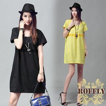 【ROFFLY蘿芙莉】預購-韓版簡約時尚植絨復古圖紋燈籠裙口袋洋裝 (WM2053)