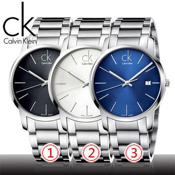 【瑞士 CK手錶 Calvin Klein】中性錶(K2G2G143/K2G2G146/K2G2G14N)