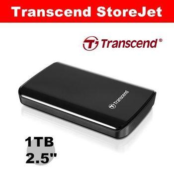 送好禮【Transcend】創見 1TB 外接硬碟 USB3.0 2.5吋 行動硬碟 (TS1TSJ25D3) 黑色