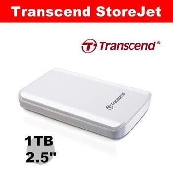 送好禮【Transcend】創見 1TB 外接硬碟 USB3.0 2.5吋 行動硬碟 (TS1TSJ25D3W) 白色