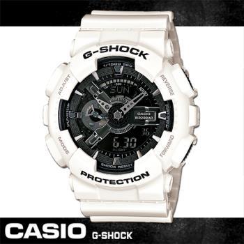 【CASIO 卡西歐 G-SHOCK 系列】機械風黑白金屬設計(GA-110GW)