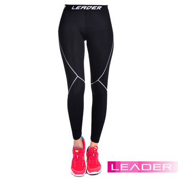 【Leader】女性專用 SportFit運動壓縮緊身褲(灰線)