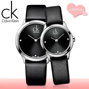 【瑞士 CK手錶 Calvin Klein】甜蜜晶鑽對錶(K3M211CS +K3M221CS)