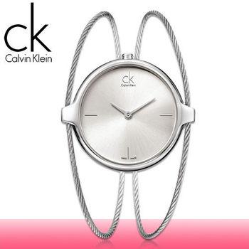 【瑞士 CK手錶 Calvin Klein】浪漫鋼索手環式銀色系列女錶(K2Z2S116)