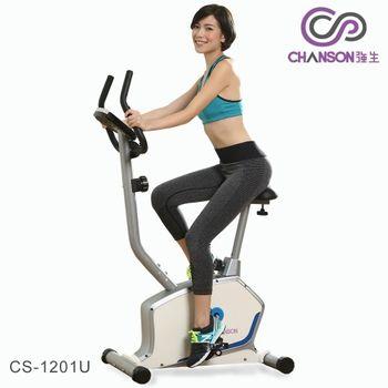 強生 CS-1201U家用豪華磁控健身車