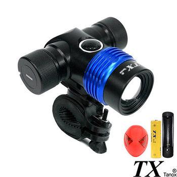 【特林TX】美國CREE L2 LED 五段變色照明腳踏車燈(JK-28-L2)