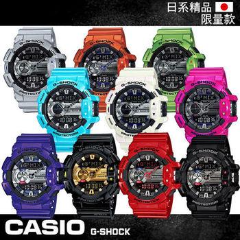 【CASIO 卡西歐 G-SHOCK 系列】日系限量版-低功耗藍牙_行動裝置連結(GBA-400)