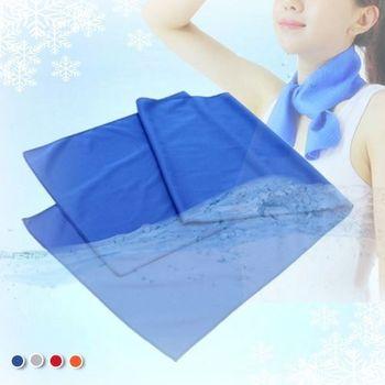 【Bunny】第四代酷冷加長冰涼領巾運動毛巾(100 * 29 cm)