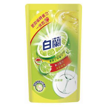 白蘭 全新動力配方洗碗精補充包-檸檬(800g x12)