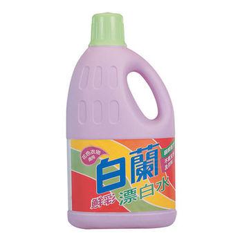 白蘭 漂白水鮮彩(2L x6罐)