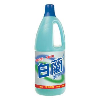白蘭 漂白水(1.5L x6罐)