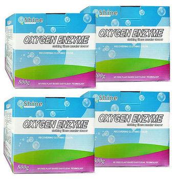 iShine閃亮先生 活氧蛋白酵素萬用清潔劑/洗衣粉800g-4入