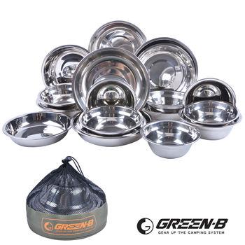 GREEN-B 戶外野營不鏽鋼餐碗盤20件組(附收納包)