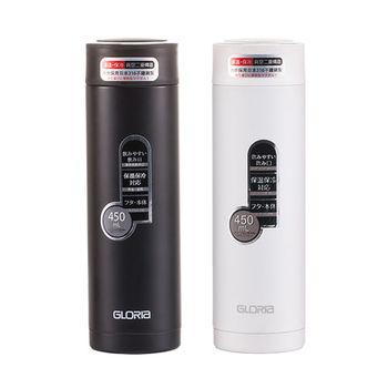 【GLORIA】日本SUS#316不鏽鋼真空保溫瓶(濾網型)_450ml GBM-45B