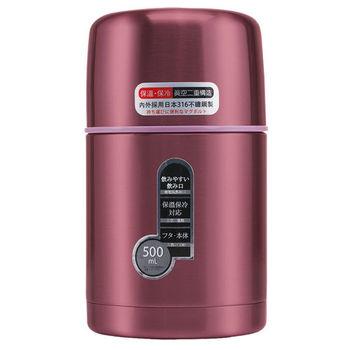 【GLORIA】日本SUS#316不鏽鋼悶燒食物罐_500ml GBM-50D