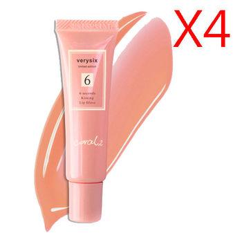4入【韓國VERY SIX】 6秒香水護唇變色唇蜜粉嫩珊瑚色 10ml