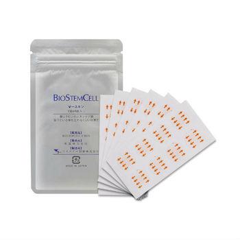 日本BSC超薄淡斑貼膜搶購組