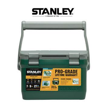 【美國Stanley】6.6L可提式超長效能保溫冰桶/野餐籃 -綠 (可攜水壺/做椅子)