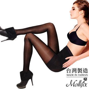 【Mollifix】踮腳尖日常微壓美腿襪 (黑)