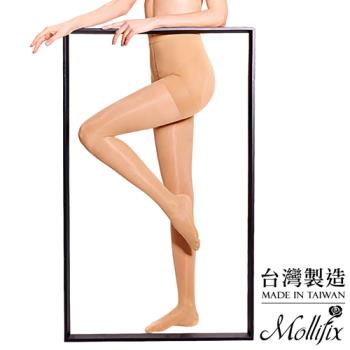 【Mollifix】踮腳尖日常微壓美腿襪 (膚)