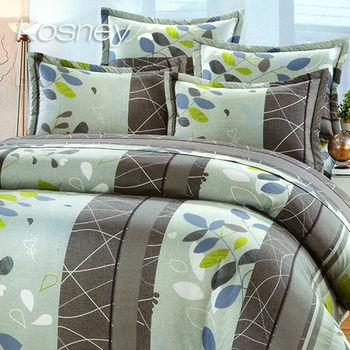 【KOSNEY】 葉葉浪漫綠  特大三件式活性精梳棉床包台灣製造