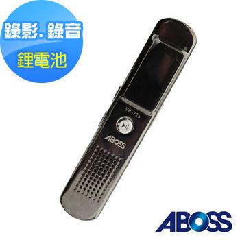 福利品-ABOSS 高品質數位錄影錄音筆 8GB (VR-Y15)