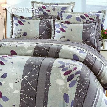 【KOSNEY】 葉葉浪漫藍  雙人三件式活性精梳棉床包台灣製造