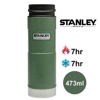 【美國Stanley】經典單手保溫咖啡杯473ml(錘紋綠)