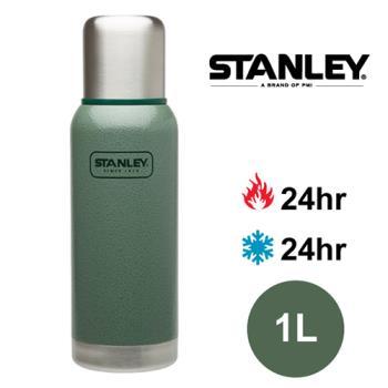 【美國Stanley】冒險系列真空保溫保冷瓶1L(錘紋綠)