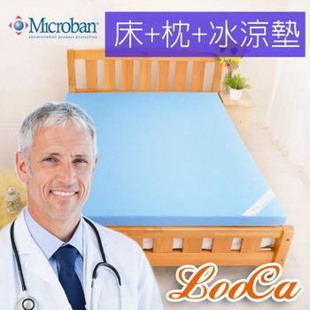 LooCa 美國抗菌彈力10cm記憶床墊輕眠組-雙人