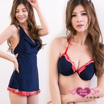 【天使霓裳】性感女神 三件式鋼圈比基尼泳衣(深藍)