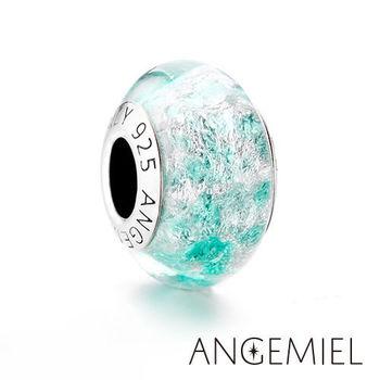 Angemiel安婕米 義大利純銀珠飾 清純 琉璃珠