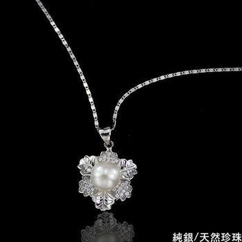 【JA-ME】楓葉天然珍珠純銀項鍊